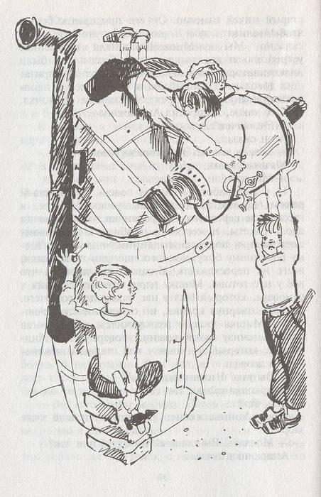 Иллюстрация 1 из 7 для Денискины рассказы - Виктор Драгунский | Лабиринт - книги. Источник: Елена