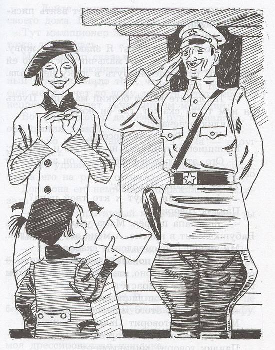 Иллюстрация 1 из 18 для Рассказы для детей - Михаил Зощенко   Лабиринт - книги. Источник: Елена