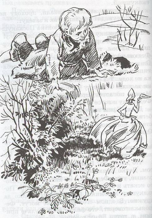 Иллюстрация 3 из 17 для Медной горы Хозяйка. Уральские сказы - Павел Бажов | Лабиринт - книги. Источник: Елена