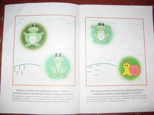 Иллюстрация 1 из 4 для Елки-моталки: Первые прописи для малышей. Для детей 2-4 лет - Ирина Мальцева | Лабиринт - книги. Источник: libe