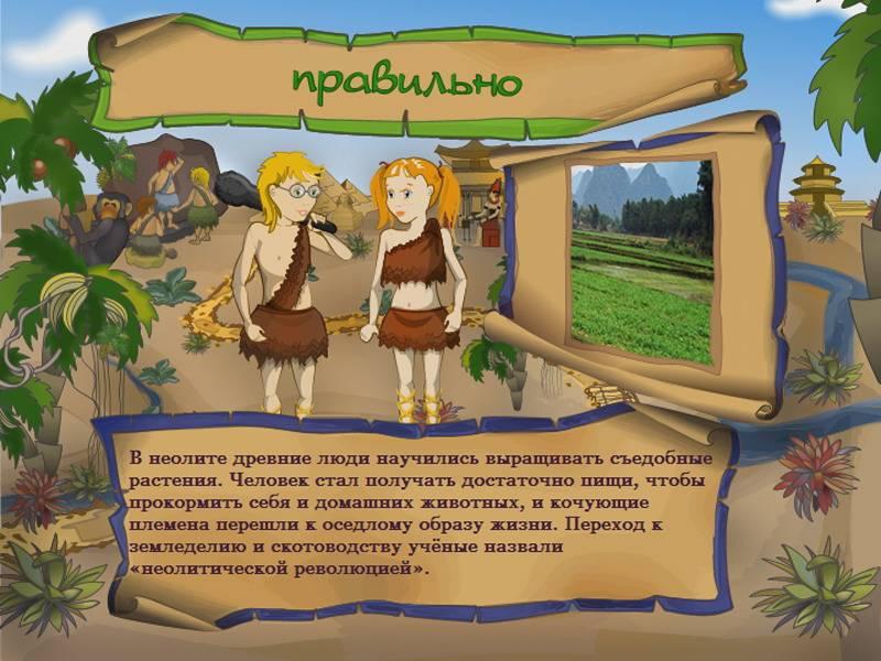 Иллюстрация 1 из 4 для Самые умные: Вопросы по истории (DVDpc) | Лабиринт - софт. Источник: МЕГ