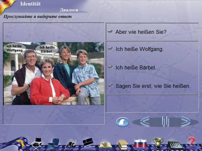 Иллюстрация 1 из 3 для Tell Me More. Немецкий. Полный курс (DVDpc) | Лабиринт - софт. Источник: МЕГ