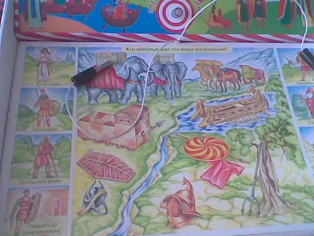 Иллюстрация 1 из 2 для История Древнего мира. Электровикторина | Лабиринт - игрушки. Источник: angelan