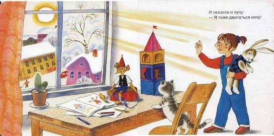 Иллюстрация 1 из 2 для Посидим в тишине - Елена Благинина | Лабиринт - книги. Источник: HappyJul