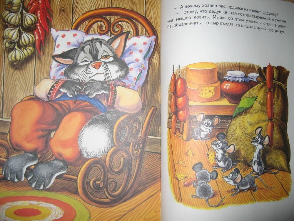 Иллюстрация 1 из 2 для Сказки про зверей | Лабиринт - книги. Источник: Jazz