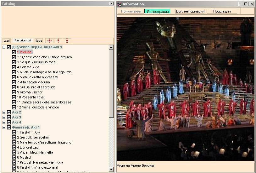 Иллюстрация 1 из 2 для Верди. Самые знаменитые оперы (CDmp3) - Джузеппе Верди | Лабиринт - аудио. Источник: Sundance