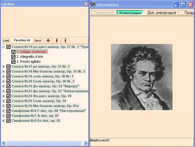 Иллюстрация 1 из 2 для Бетховен Л. Пасторальная симфония (CDmp3) - Людвиг Бетховен | Лабиринт - аудио. Источник: Sundance