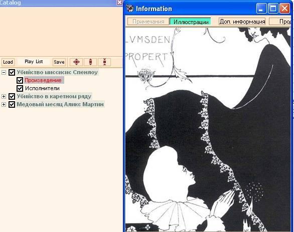Иллюстрация 1 из 3 для Убийство миссис Спенлоу. Убийство в каретном ряду. Медовый месяц Алекс Марти (CDmp3) - Агата Кристи | Лабиринт - аудио. Источник: Sundance
