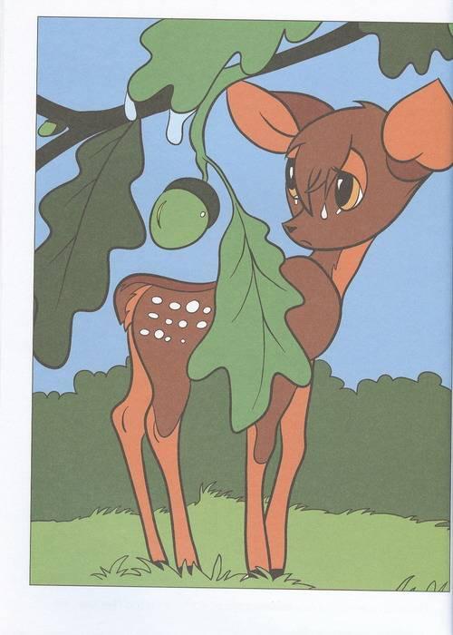 Иллюстрация 1 из 2 для Калейдоскоп сказок. Выпуск 2 | Лабиринт - книги. Источник: Елена
