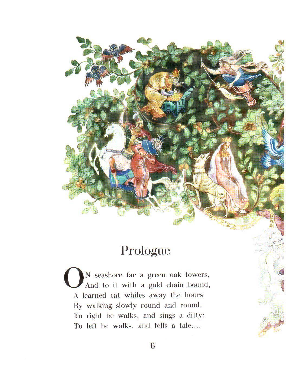 Иллюстрация 1 из 2 для Ruslan and Ludmila - Alexander Pushkin | Лабиринт - книги. Источник: Еделева Юлия Андреевна