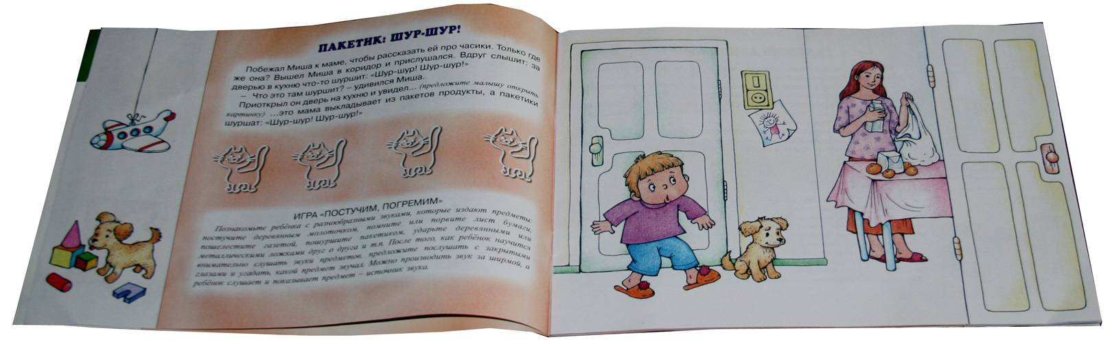 Иллюстрация 1 из 15 для Все такое тихое... - Елена Янушко   Лабиринт - книги. Источник: *Мария*