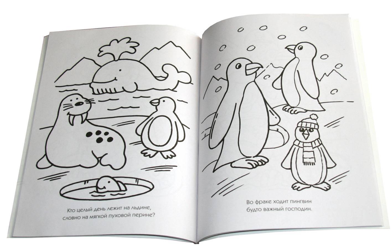 Иллюстрация 1 из 3 для Любимые раскраски для мальшей (синяя) - О. Самусенко | Лабиринт - книги. Источник: *Мария*