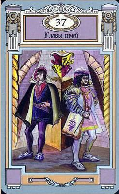 Иллюстрация 1 из 11 для Таро Шекспира (колода+книга в футляре) | Лабиринт - книги. Источник: skopa
