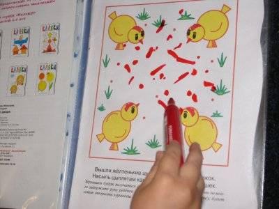 Иллюстрация 1 из 6 для Цыплята во дворе. - Ирина Мальцева | Лабиринт - книги. Источник: Svetlana
