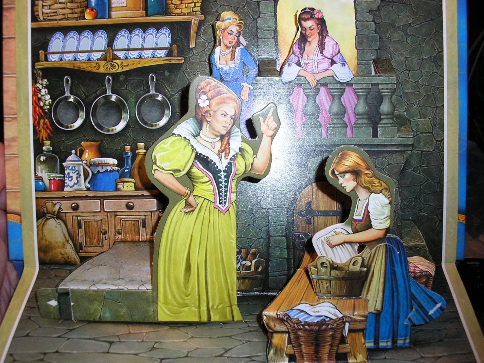 Иллюстрация 1 из 3 для Чудесный театр: Золушка - Шарль Перро | Лабиринт - книги. Источник: Спанч Боб