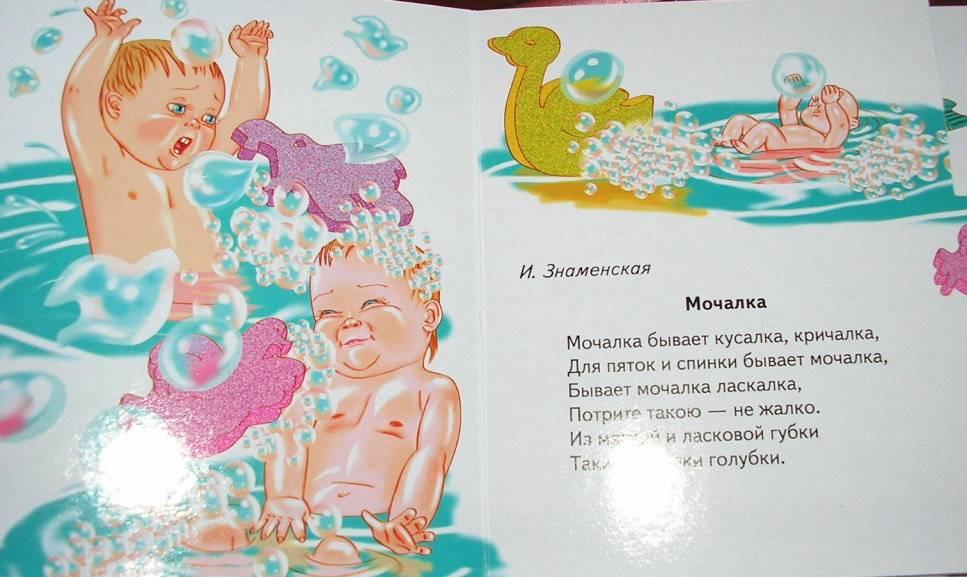 Иллюстрация 1 из 3 для Купание - Агния Барто   Лабиринт - книги. Источник: Спанч Боб