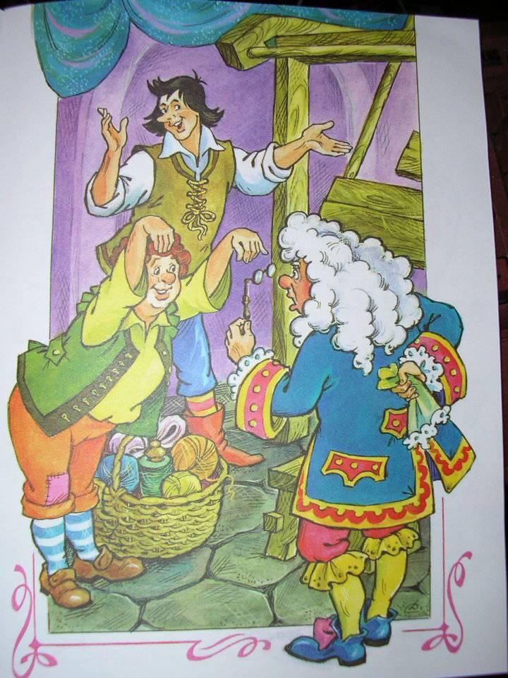 Иллюстрация 1 из 2 для Новое платье короля - Ханс Андерсен | Лабиринт - книги. Источник: Спанч Боб