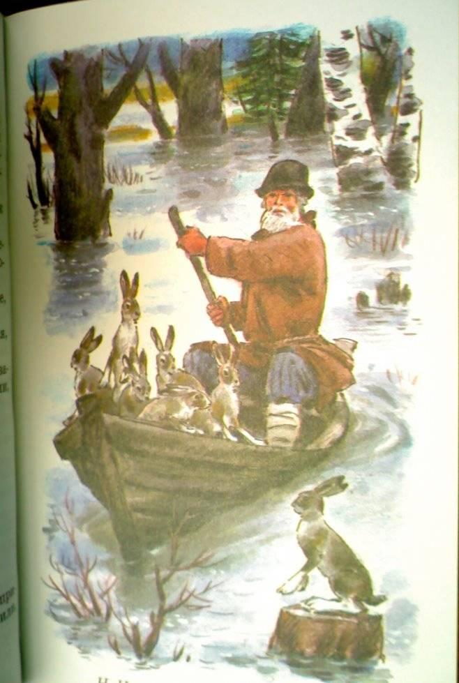 Иллюстрация 1 из 7 для Родная речь | Лабиринт - книги. Источник: Спанч Боб