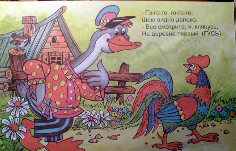 Иллюстрация 25 из 25 для Домашний зоопарк - Борис Эльшанский | Лабиринт - книги. Источник: Спанч Боб