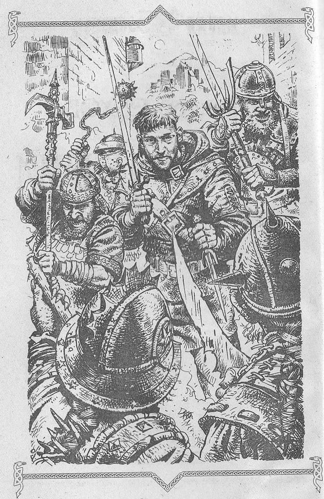 Иллюстрация 1 из 7 для Джанга с тенями: Фантастический роман - Алексей Пехов   Лабиринт - книги. Источник: Malefik