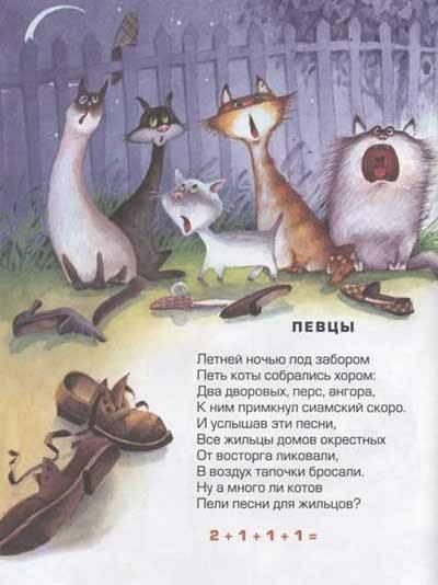 Иллюстрация 1 из 2 для Познавайка - Тамара Крюкова | Лабиринт - книги. Источник: libe