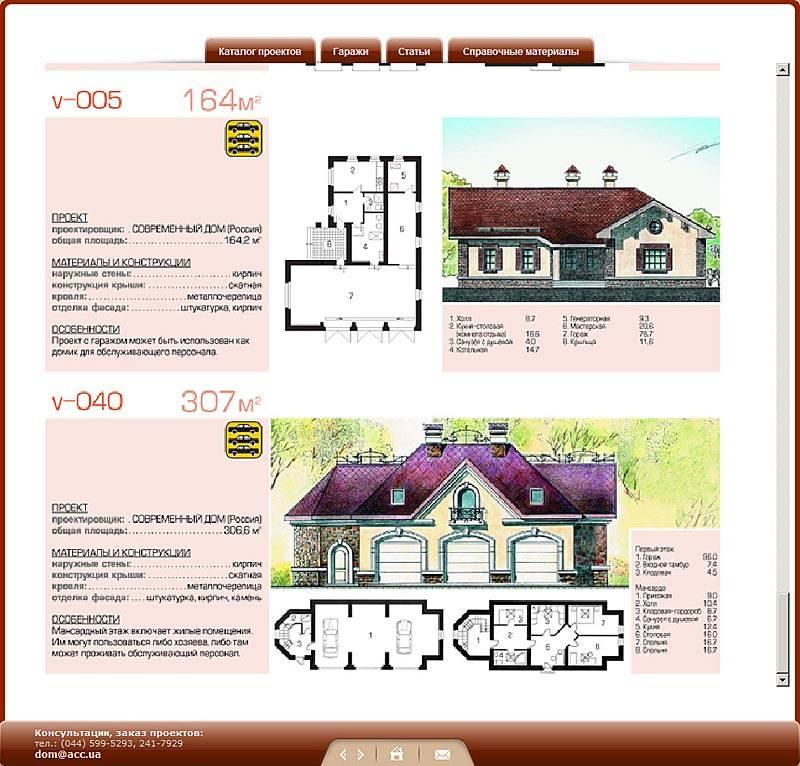 Иллюстрация 1 из 3 для CDpc Решения для дома. Выпуск 2: Собираюсь строить дом. Часть 2 | Лабиринт - софт. Источник: МЕГ