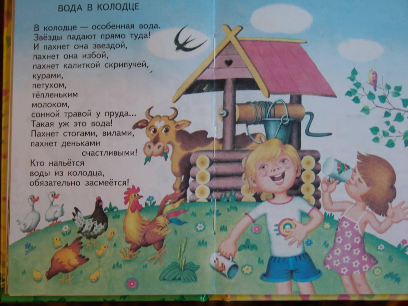 Иллюстрация 1 из 4 для Счастливый остров: Стихи - Эмма Мошковская | Лабиринт - книги. Источник: Лаванда
