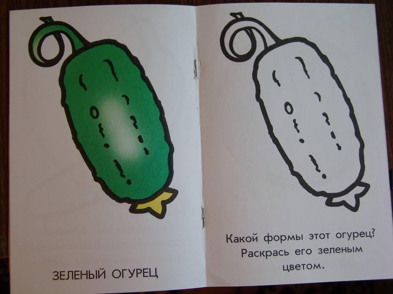 Иллюстрация 1 из 2 для Радуга. Раскраска для самых маленьких | Лабиринт - книги. Источник: Лаванда