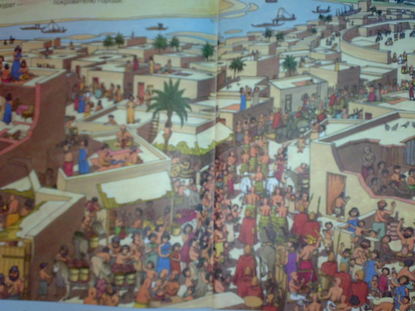 Иллюстрация 1 из 5 для Загадки истории - Камини Хандури   Лабиринт - книги. Источник: Юлия7