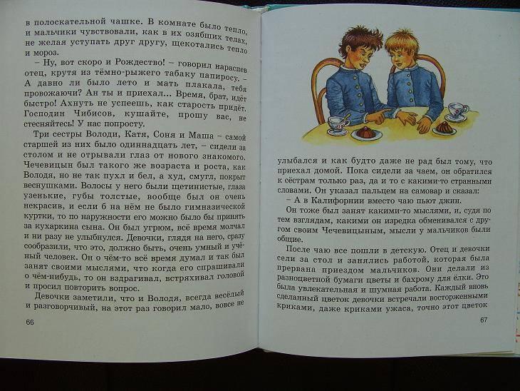 пользователей рецензия на рассказ чехова детвора как зарегистрировать