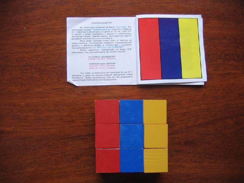 Иллюстрация 1 из 20 для Сложи узор (кубики) | Лабиринт - игрушки. Источник: Крошка Сью
