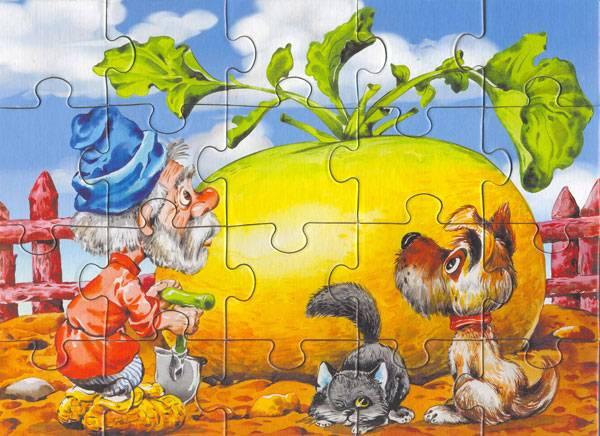 Иллюстрация 1 из 2 для Репка. Пазл-20 макси/00190/ | Лабиринт - игрушки. Источник: Guttt