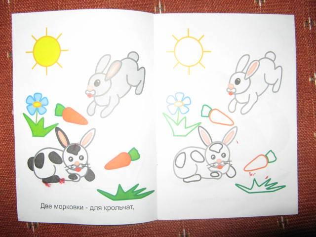 Иллюстрация 1 из 2 для Раскраска-малышам: Помогаем маме - Инна Николаевская | Лабиринт - книги. Источник: libe