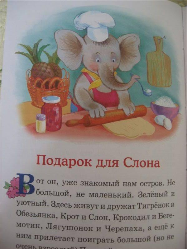 Иллюстрация 1 из 20 для По дороге с облаками - Александр Костинский | Лабиринт - книги. Источник: Юта