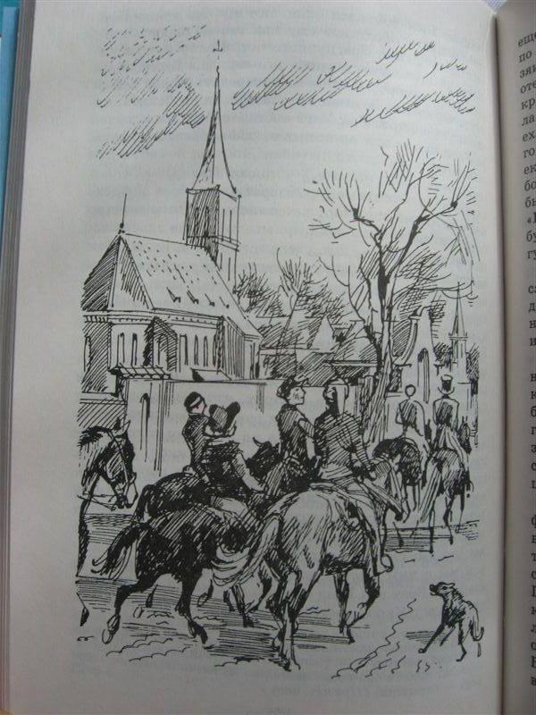 Иллюстрация 1 из 3 для Серебряные коньки - Мэри Додж | Лабиринт - книги. Источник: Юта