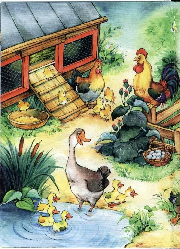 Иллюстрация 1 из 24 для Времена года   Лабиринт - книги. Источник: *  Татьяна *