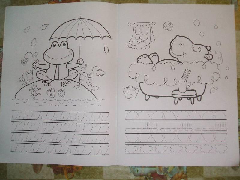 Иллюстрация 1 из 3 для Зверюшки | Лабиринт - книги. Источник: ashatan