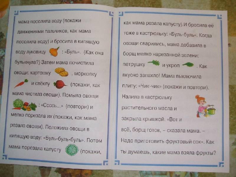Иллюстрация 1 из 13 для Бу-Бу-Бу. - Валентина Костыгина | Лабиринт - книги. Источник: ashatan
