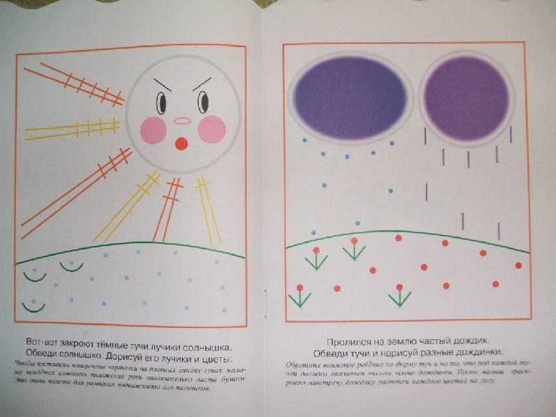 Иллюстрация 1 из 8 для Мишка на самолете. - Ирина Мальцева | Лабиринт - книги. Источник: ashatan