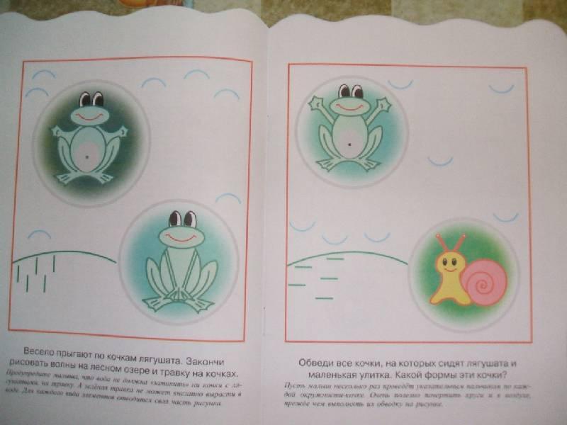 Иллюстрация 1 из 4 для Коровки на лугу. - Ирина Мальцева | Лабиринт - книги. Источник: ashatan