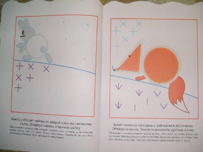 Иллюстрация 1 из 2 для Чудо-меленка. - Ирина Мальцева | Лабиринт - книги. Источник: ashatan