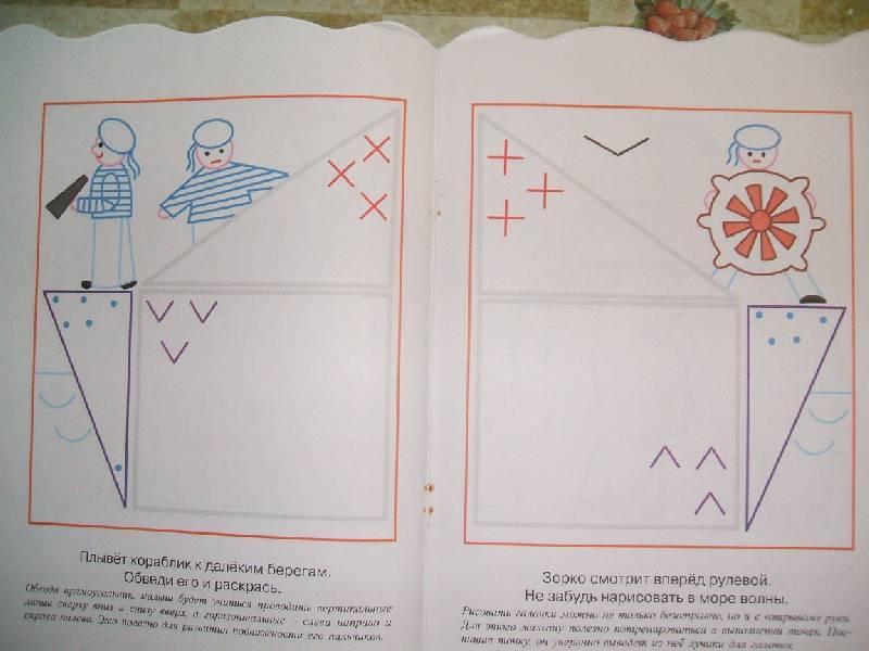 Иллюстрация 1 из 2 для Подсолнухи. - Ирина Мальцева | Лабиринт - книги. Источник: ashatan