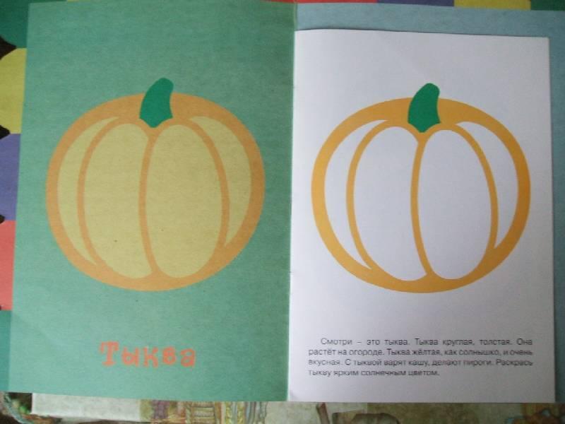 Иллюстрация 1 из 7 для Не только перец.   Лабиринт - книги. Источник: ashatan