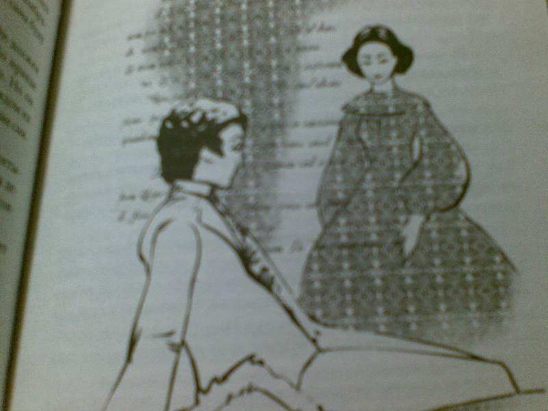 Иллюстрация 1 из 2 для Искуситель - Джейд Ли | Лабиринт - книги. Источник: Юлия7