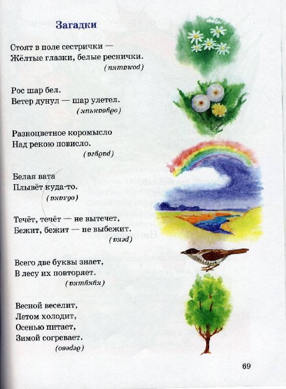 время года найти стихи способности Игоря