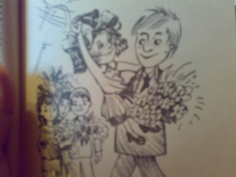 Иллюстрация 1 из 2 для Сценарии школьных праздников - Элеонора Большакова | Лабиринт - книги. Источник: Юлия7