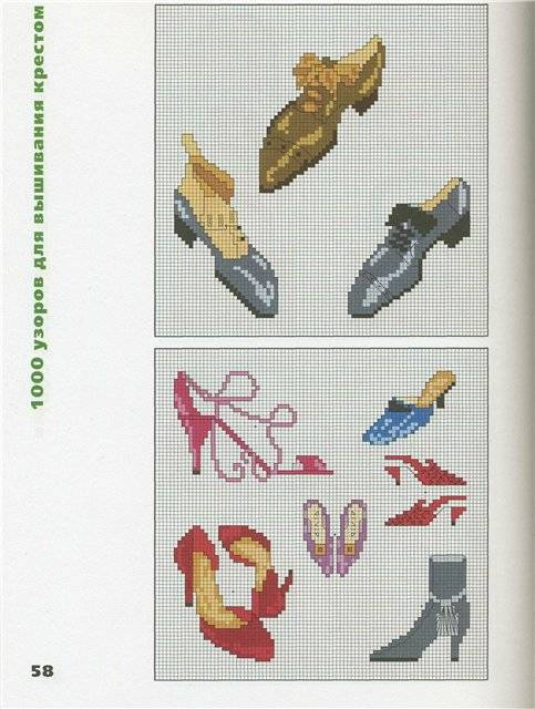 Иллюстрация 1 из 2 для 1000 узоров для вышивания крестом - Мария Келли | Лабиринт - книги. Источник: Panterra