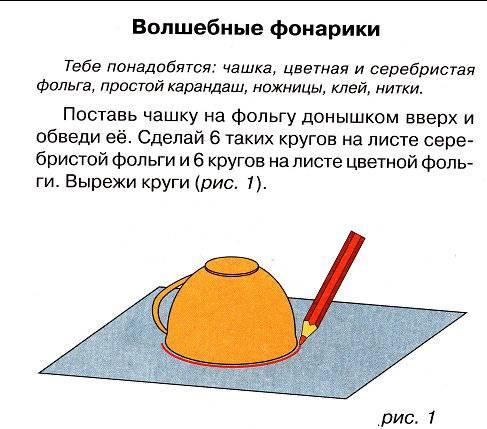 Иллюстрация 1 из 23 для Поделки из бумаги - Галина Шалаева | Лабиринт - книги. Источник: Спанч Боб