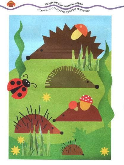 Иллюстрация 1 из 10 для Рваное ухо, бумажный хвост! Аппликация из бумаги. - Ирина Лыкова | Лабиринт - книги. Источник: Спанч Боб
