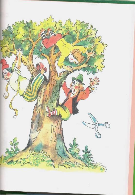 Иллюстрация 1 из 26 для Робин Бобин Барабек: Стихи, английские народные песенки, загадки, повесть-сказка - Корней Чуковский | Лабиринт - книги. Источник: Спанч Боб